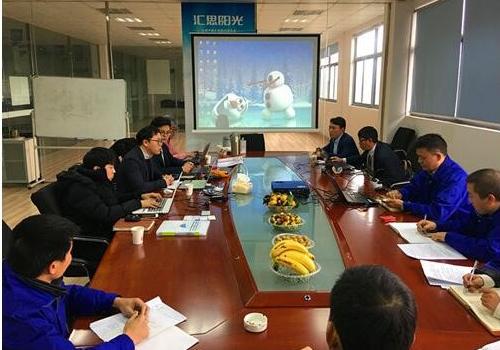 OEM Strategic Cooperation with Korean Customer-3
